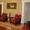 Продам тёплый уютный дом  #1222475