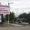 Призматрон (аренда рекламы). #1636142