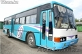 Продам междугородний автобус Daewoo BS-106