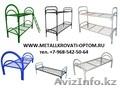 Металлические кровати одноярусные и двухъярусные для рабочих, строителей, отелей - Изображение #4, Объявление #924522