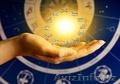 Астролог,  психолог