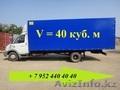 Увеличить кузов на Валдае Газ 33106 до 7, 5 м