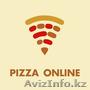 Доставка пиццы в Актобе круглосуточно! Доставим за 60 минут или пицца бесплатно!