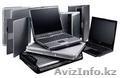 Ремонт компьютеров в Актобе